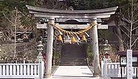 不破八幡宮 - 土佐一条教房が創建、10月には京風習俗に矯正する「神様の結婚式」神事