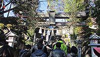 師岡熊野神社 - 横浜北部の総鎮守、「神威顕著」サッカー日本代表の公式エンブレムの御守