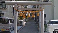 太尾神社 神奈川県横浜市港北区大倉山のキャプチャー