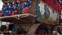 重要無形民俗文化財「青柏祭の曳山行事」 - 石川・七尾、日本最大級の曳山「でか山」のキャプチャー