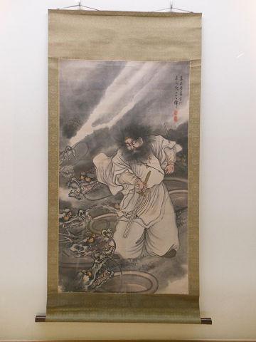 八岐大蛇退治図(大古事記展) - ぶっちゃけ古事記