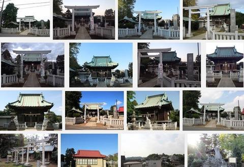 橘樹神社 神奈川県川崎市高津区子母口のキャプチャー