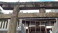 男山八幡宮 兵庫県姫路市山野井町のキャプチャー