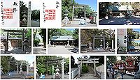 蒲神明宮 静岡県浜松市東区神立町の御朱印