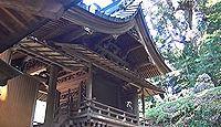 白山神社(君津市俵田) - 4世紀頃の前方後円墳が本殿に隣接する弘文天皇伝説残る古社