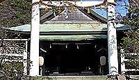 鎌倉宮 - 近代社格の官幣中社