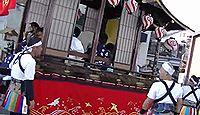 鳴海八幡宮 愛知県名古屋市緑区鳴海町前之輪のキャプチャー