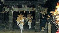 重要無形民俗文化財「見島のカセドリ」 - 雌雄つがいの鳥の小正月来訪神行事
