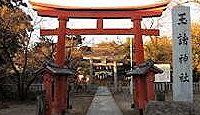 大水上神社 - 初代讃岐国造が尊信、弘法大師の参籠、屋島の戦いで両氏が祈願した式内