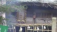 雲八幡宮 - 1300年前に神が顕現した古社、平家の落人・かっぱ楽と「千年杉の根くぐり」