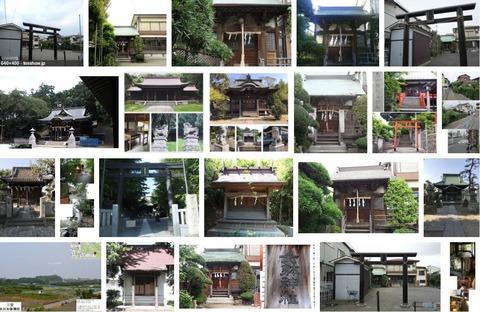女體神社 神奈川県川崎市幸区紺屋町12