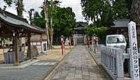 一国一社八幡宮(富山市) - 越の国を平定した大幡主命を奉斎して創祀、後に国府八幡宮