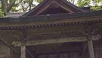 高越神社 徳島県吉野川市山川町木綿麻山のキャプチャー
