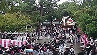 兵主神社 大阪府岸和田市西之内町のキャプチャー