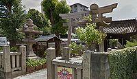 石門別神社 岡山県岡山市北区大供表町