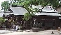 宇美八幡宮 - 神功皇后の出産・応神天皇の生誕の地、「子安の木」「産湯の水」安産の神