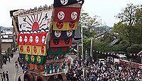 大地主神社(七尾市) - 青柏祭と祇園祭、「世界一足の速い」宮司、奈良朝創建の古社