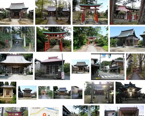 小丹生神社 新潟県見附市名木野町のキャプチャー