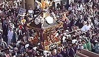下谷神社 - 上野の稲荷町起源の古社、例祭の神輿渡御は大観衆の中での乱闘騒ぎで有名