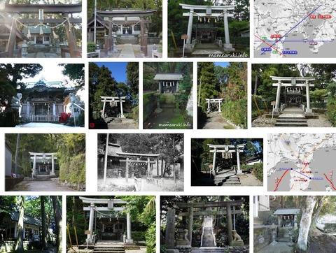 引手力男神社 静岡県伊東市十足のキャプチャー