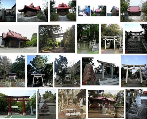 奈胡谷神社 静岡県伊豆の国市奈古谷宮原1377