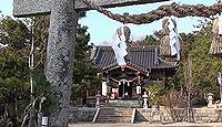 佐波神社(防府市) - 元の金切神社、明治期に四神社を合併して改称した、周防国総社