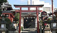 崇道天皇社 奈良県奈良市西紀寺町のキャプチャー
