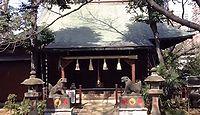 多武峯内藤神社 東京都新宿区内藤町のキャプチャー
