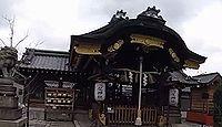 瀧尾神社 京都府京都市東山区本町のキャプチャー