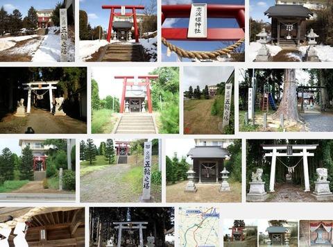 志波姫神社 宮城県栗原市高清水五輪のキャプチャー