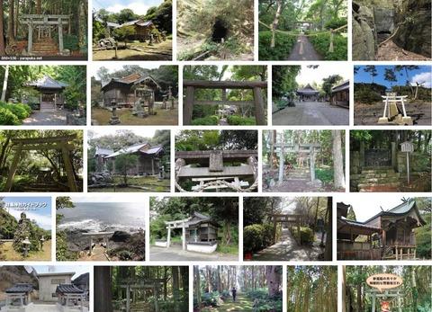 銀山神社 長崎県対馬市厳原町樫根のキャプチャー