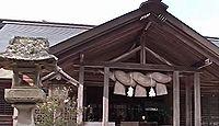 長浜神社 島根県出雲市西園町上長浜のキャプチャー