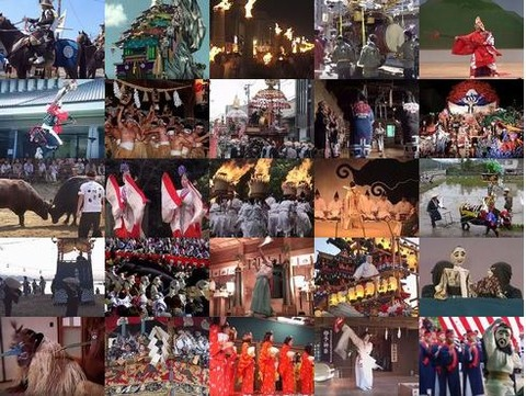 都道府県別の、国の重要無形民俗文化財のキャプチャー