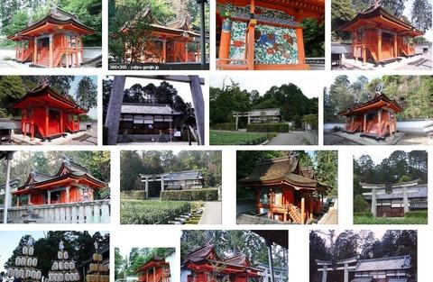 博西神社 奈良県葛城市寺口のキャプチャー