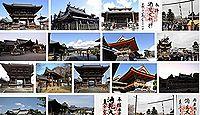 住吉神社(加西市)の御朱印
