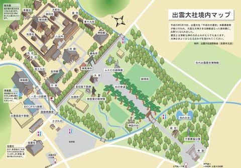 出雲大社の境内図