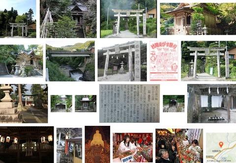 黒野神社 兵庫県美方郡香美町村岡のキャプチャー
