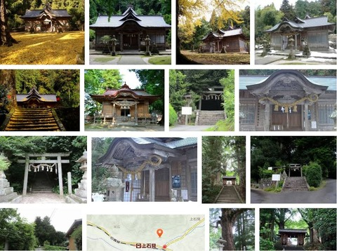 大石見神社 鳥取県日野郡日南町上石見のキャプチャー