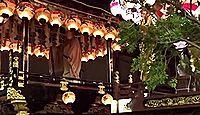 若一王子神社(大町市) - 信州仁科の里に鎮座、承久の乱に起源をもつ流鏑馬、三重塔