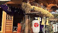 加麻良神社 香川県観音寺市流岡町のキャプチャー