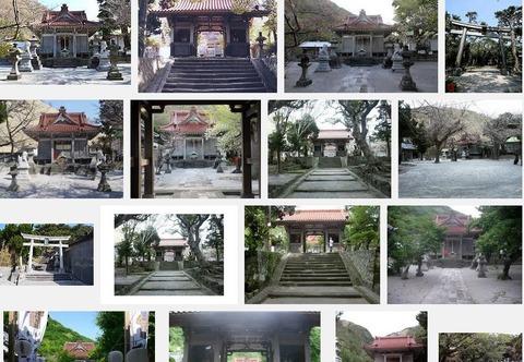 物忌奈命神社 東京都神津島村のキャプチャー