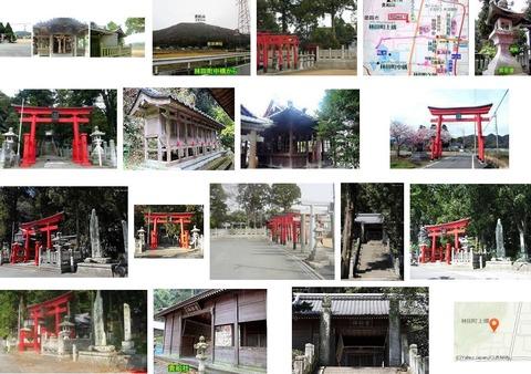 祝田神社 兵庫県たつの市揖西町清水302