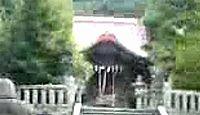 阿豆佐味天神社 東京都西多摩郡瑞穂町殿ケ谷のキャプチャー