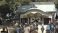 七所社 愛知県名古屋市中村区岩塚町上小路のキャプチャー