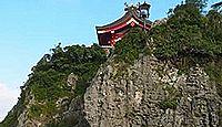 波上宮 - 沖縄総鎮守で琉球国新一の宮、「守礼の邦」沖縄の永世泰平を守護