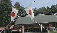 岩手護国神社 - 盛岡藩で勤皇を説いた目時と中島の慰霊が端緒、盛岡八幡宮境内に鎮座
