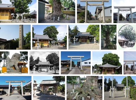 鳥取山田神社 三重県員弁郡東員町山田のキャプチャー