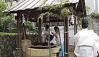 御釜神社 - 東日本大震災を予言した神代からの「竈」が塩竈の由来、鹽竈神社の境外末社