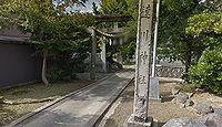 速川神社 富山県高岡市波岡