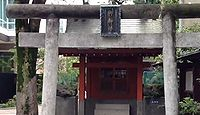 柳神社 東京都港区芝のキャプチャー